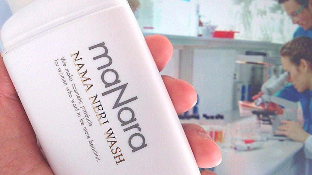 マナラ生練り洗顔